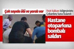 Suriye Türkiye sınırında bombalı terör saldırısı 12 sivil hayatını kaybetti